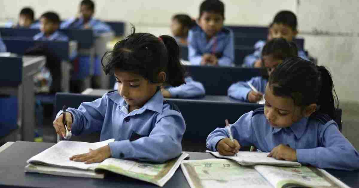 गंगरार Education