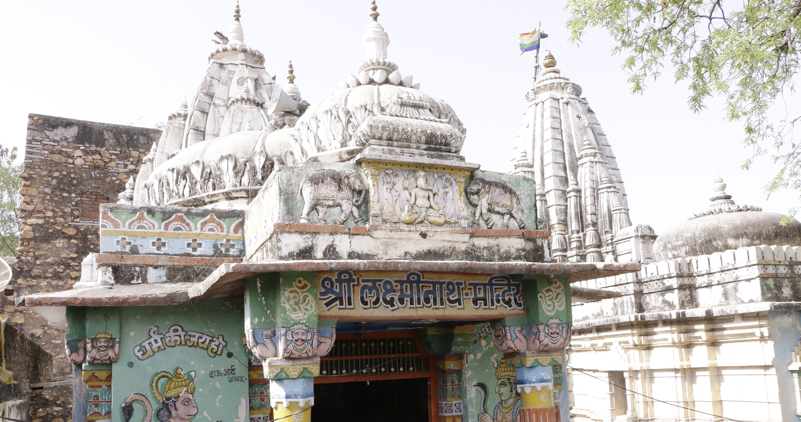 Lakshmi Nath Mandir