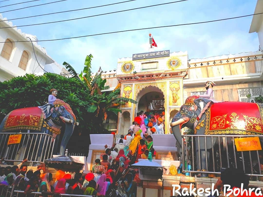 Shree Charbhuja Nath Temple Gadhbor
